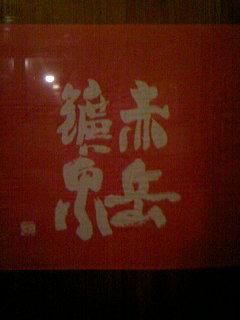 100302_2003~01.JPG