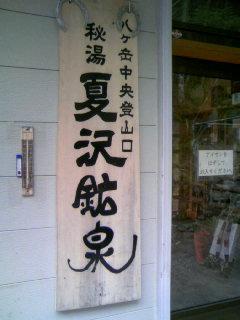 100511_1631~01.JPG