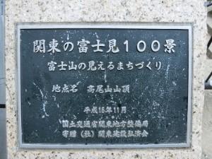 CIMG1094